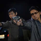Watch this 'red band' trailer for Takeshi Kitano's crime thriller Beyond Outrage