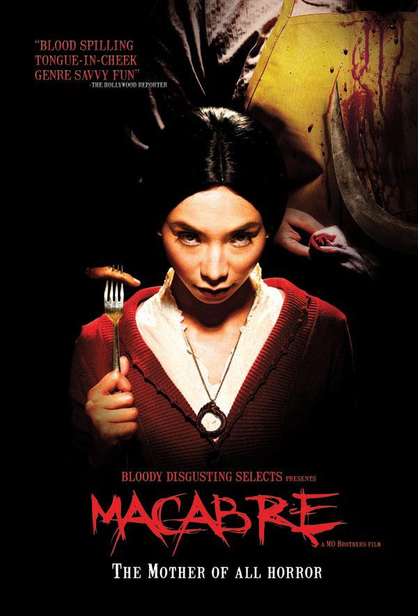 macabre-key-art-film-images