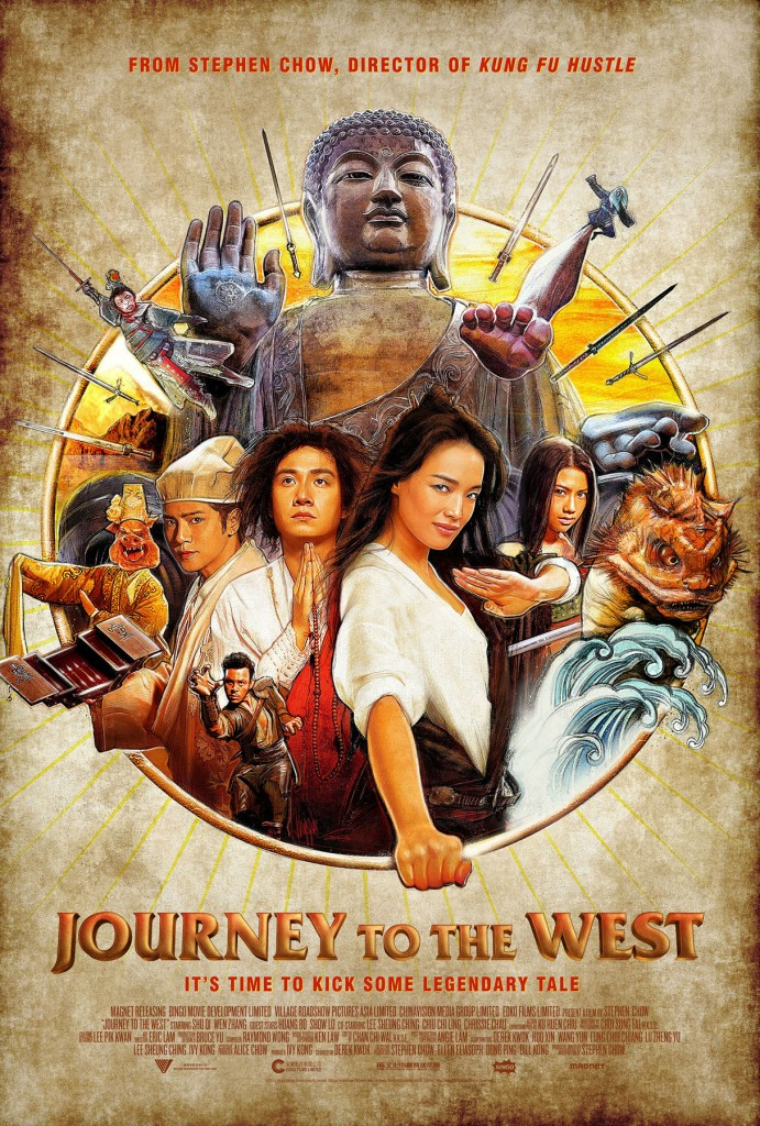 Stephen Chow's Journey to the West movie poster