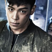 Win a copy of spy thriller Commitment on Blu-ray