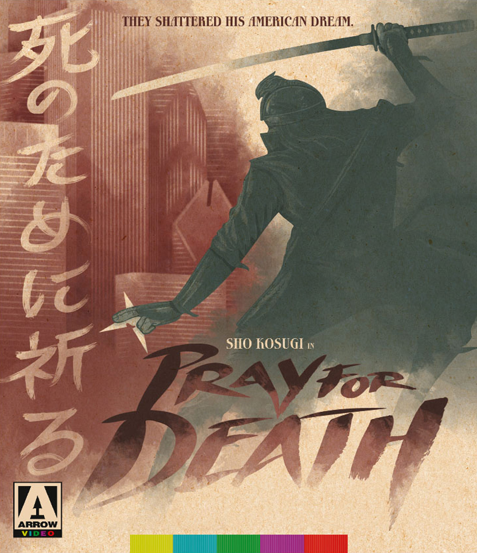 pray-for-death-rerelease-cover-images