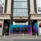 Dolby Cinema opens first screen location at Jackie Chan Cinema in Beijing