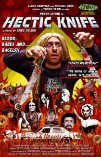 hectic-knife-troma-poster-images