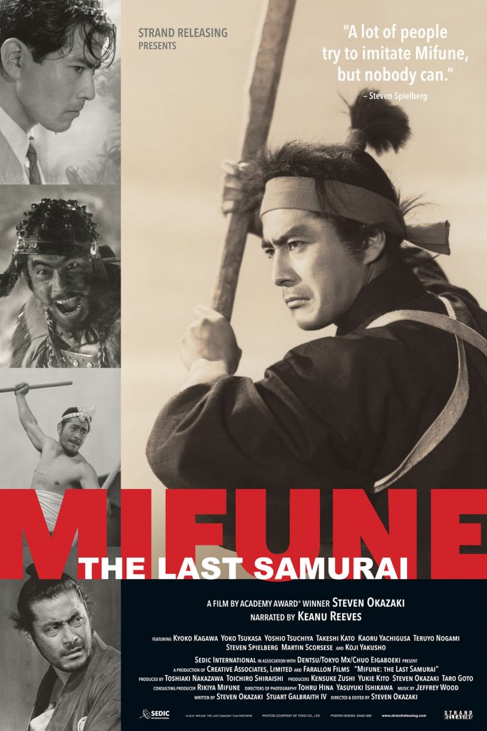 mifune-the-last-samurai-documentary-poster-images