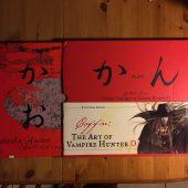 Yoshitaka Amano Coffin: The Art of Vampire Hunter D Art Book with Slipcover