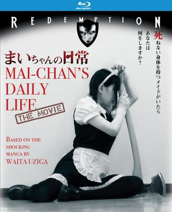 Mai-Chan's Daily Life The Movie; Bloody Carnal Residence