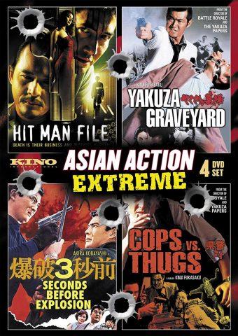 Kino Asian Action Extreme 4-DVD Set Hit Man File, Yakuza Graveyard, 3 Seconds Before Explosion & Cops vs. Thugs
