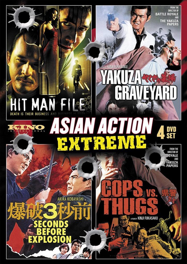 Kino Asian Action Extreme 4-DVD Set Hit Man File, Yakuza Graveyard, 3 Seconds Before Explosion & Cops vs. Thugs