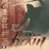 Pray For Death Special Edition Blu-ray