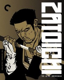 Zatoichi: The Blind Swordsman Criterion Collection Box Set