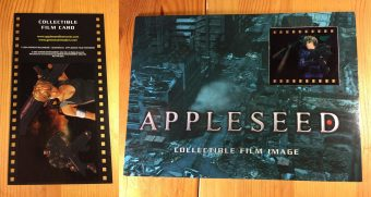 Appleseed Collectible Film Image and Film Card 2004 Suncoast Media Play Shirow Masamune