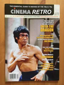 Cinema Retro Magazine Volume 12 Issue 35 (2016) – In-Depth Look at Bruce Lee's Classic Martial Arts Film Enter the Dragon