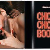 Vanessa Del Rio: Fifty Years of Slightly Slutty Behavior Hardcover Slipcover Book + DVD Documentary
