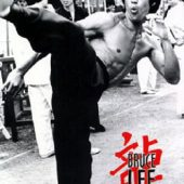 Bruce Lee High Kick Behind the Scenes of Enter the Dragon 24 x 36 inch Movie Poster
