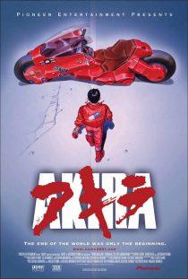 Akira 24 x 36 inch Movie Poster