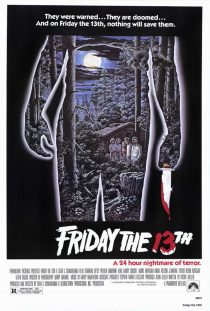 Friday the 13th 24 x 36 inch Movie Poster