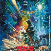 Godzilla vs. Space Godzilla 24 x 36 inch International Movie Poster