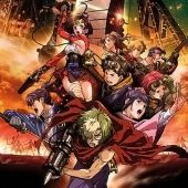 Kabaneri of the Iron Fortress 24 x 36 inch Anime Series Poster