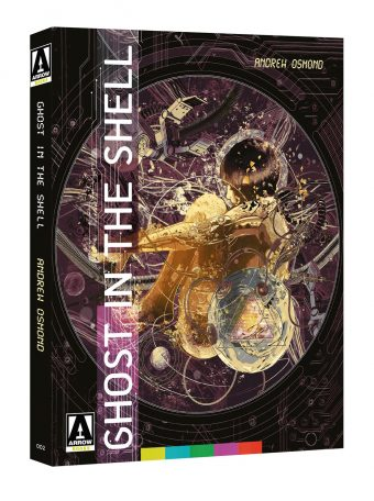 Ghost In The Shell – Andrew Osmond