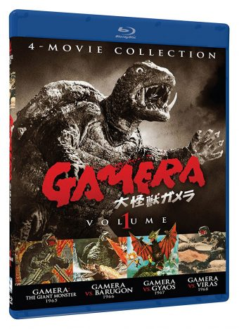 Gamera 4-Movie Collection: Volume 1 – Gamera: The Giant Monster, Gamera vs. Barugon, Gamera vs. Gyaos, Gamera vs. Viras