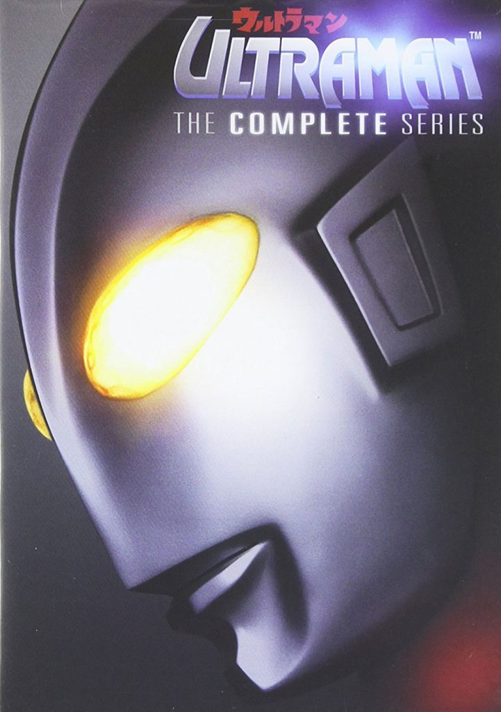 Ultraman The Complete Series 4-Disc Collection