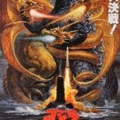 Godzilla vs. King Ghidorah 24 x 36 Inch Movie Poster