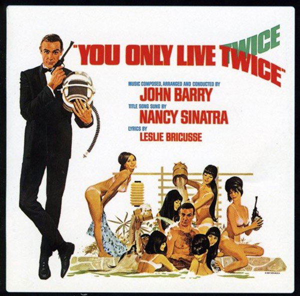 You Only Live Twice Original Motion Picture Soundtrack Remastered Music by John Barry