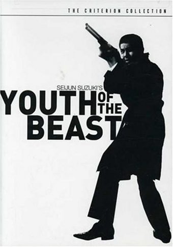 Seijun Suzuki's Youth of the Beast Special Edition Criterion Collection – Yakuza Crime Thriller