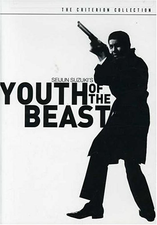 Seijun Suzuki's Youth of the Beast Special Edition Criterion Collection – Yakuza Crime Thriller