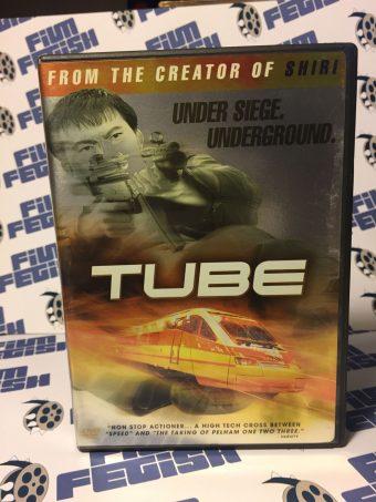 Tube DVD (2004)