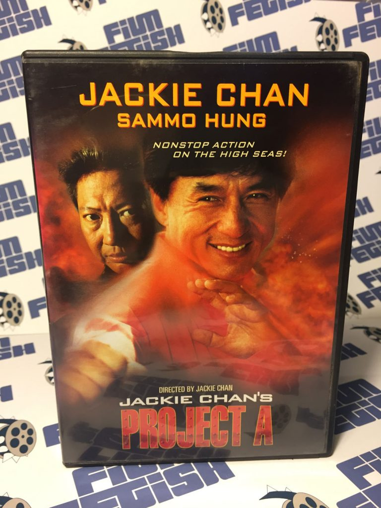 Jackie Chan's Project A (2000 DVD Edition)