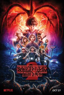 Stranger Things 24 X 36 inch Character Collage Television Series Poster