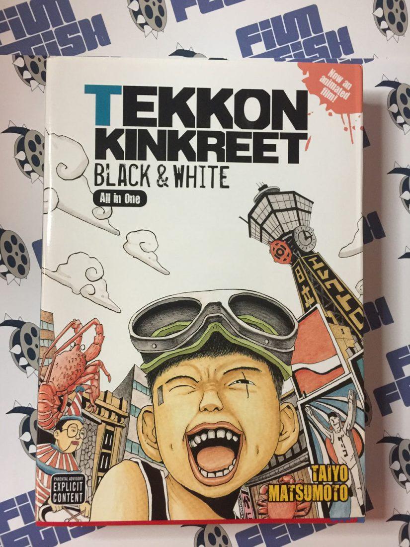 Tekkon Kinkreet: Black and White – All In One (2007)