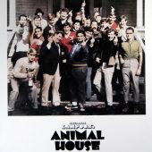 Animal House Middle Fingers 24 x 36 inch Movie Poster