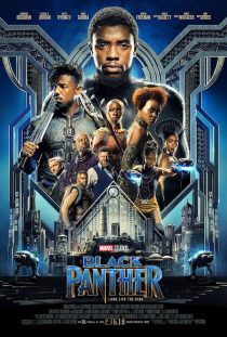 Black Panther Release One Sheet 24 x 36 inch Movie Poster