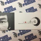 Bruce Lee Kung Fu Art Life Program Guide + Special Newsletter Hong Kong Heritage Museum
