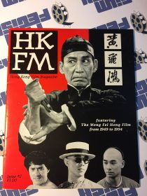 Extremely Rare – Hong Kong Film Magazine Issue #2 (1994)