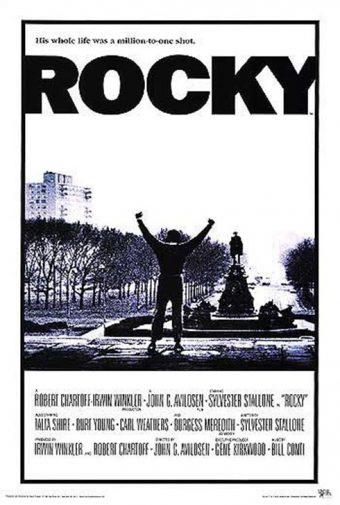 Rocky 24 x 36 inch Movie Poster