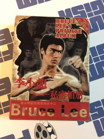 Bruce Lee Photo Playing Cards – Bruce Lee's Private Album