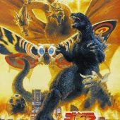 Godzilla vs Mothra 24 x 36 inch Movie Poster