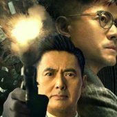 Teaser trailer revealed for Hong Kong action thriller Project Gutenberg