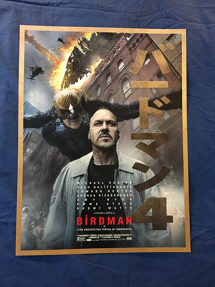 Michael Keaton's Birdman or The Unexpected Virtue of Ignorance New York Comic Con (NYCC) 18 x 24 inch Promotional Poster (2014)