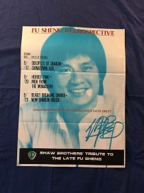 RARE Shaw Brothers' Retrospective Tribute to the Late Fu Sheng 20 x 26 Original Movie Poster (1983)