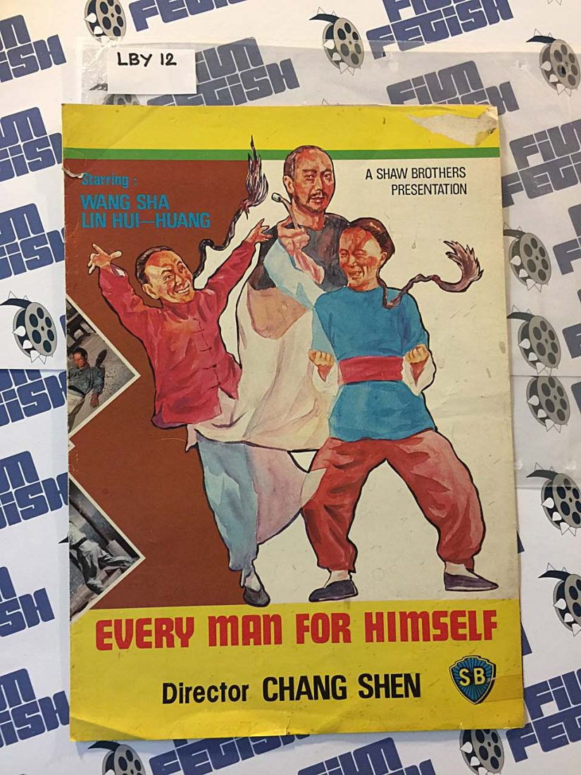 Every Man For Himself Foldout Press Book – Shaw Brothers (1980)