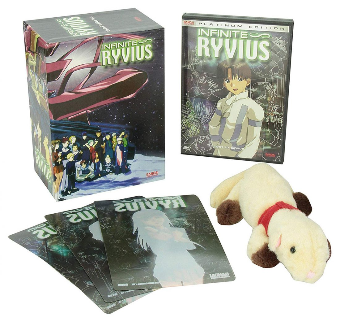 Infinite Ryvius Limited Edition Box Set – Bandai Entertainment (2003)
