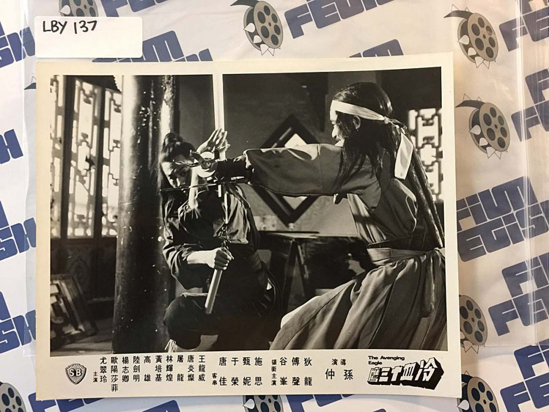 The Avenging Eagle 10 x 8 inch Original Photo Lobby Card (1978) [LBY137]