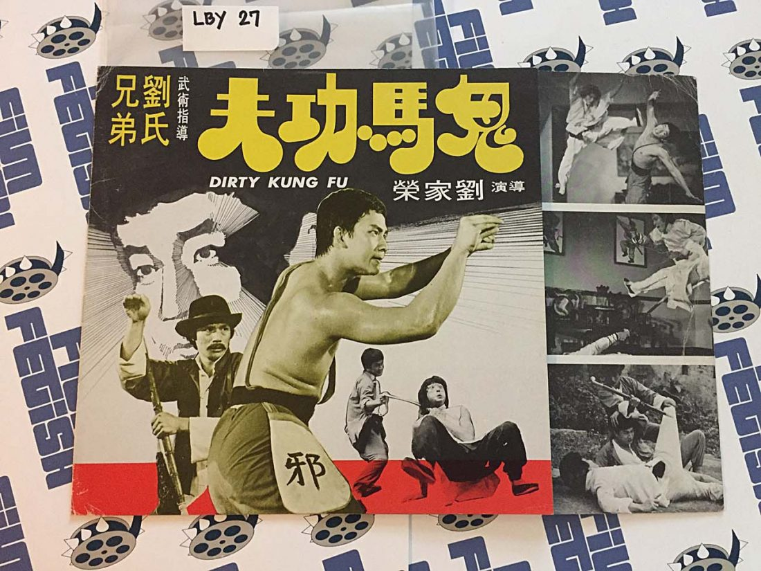 Dirty Kung Fu Original Press Booklet (1978) [LBY27]