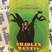 Shaolin Mantis Original Press Booklet – Gordon Liu, Shaw Brothers (1978) LBY32