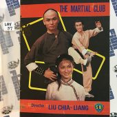 The Martial Club Original Press Booklet, Gordon Liu, Shaw Brothers (1981) LBY37