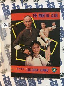 The Martial Club Original Press Booklet, Gordon Liu, Shaw Brothers (1981) LBY37